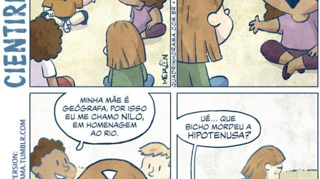 CIENTIRINHAS #138